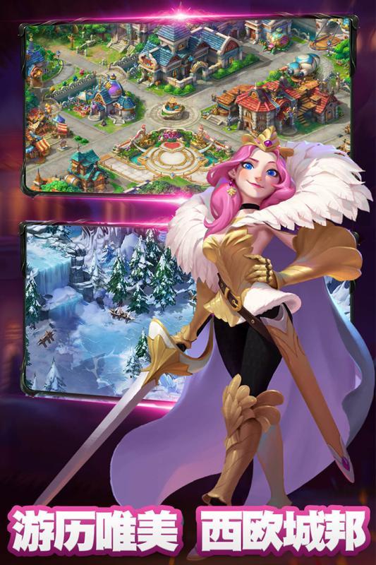 多克多比童话世界正版手游官方版图片1
