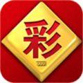 3726澳发彩app手机最新版 v1.0