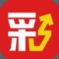 东迎彩票app官方版 v1.0