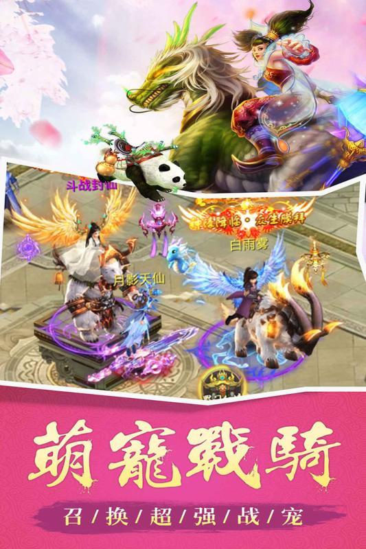 新封神外传手游官方正式版图片1
