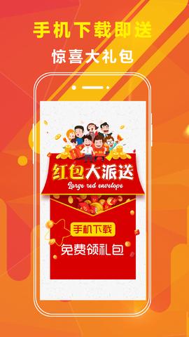 244彩票软件官方app图片1