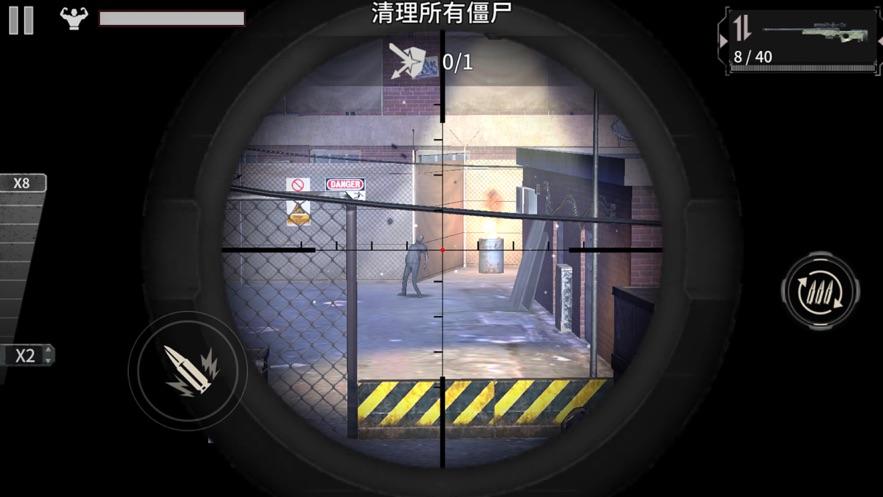 死亡城市丧尸来袭游戏手机版图片1