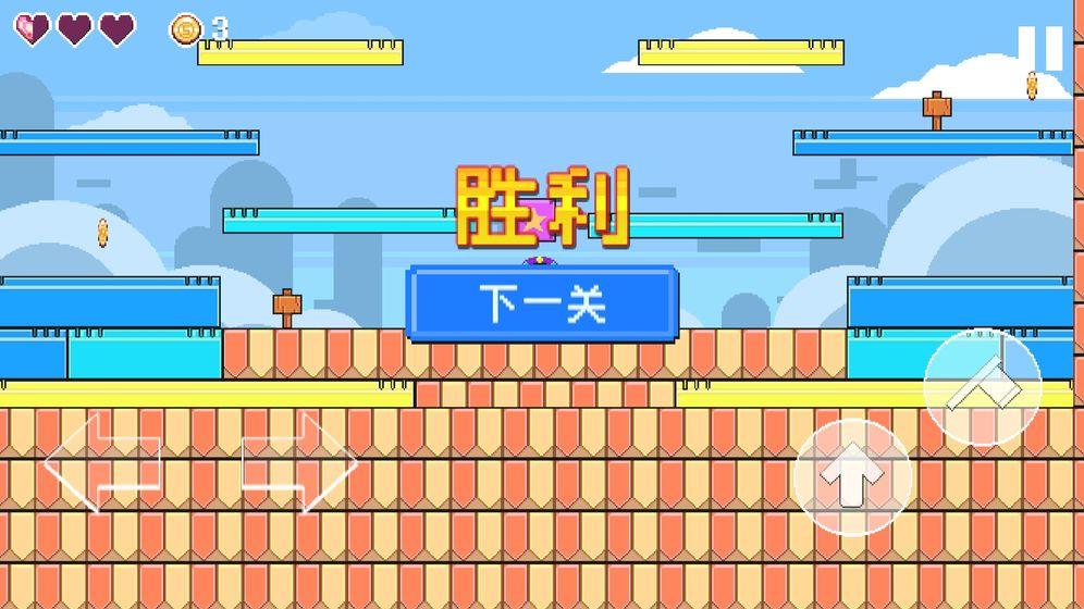 绿帽王的冒险游戏安卓版图片1