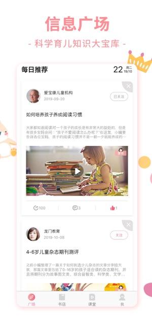 龙门岛app图1