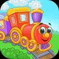 孩子们的火车游戏