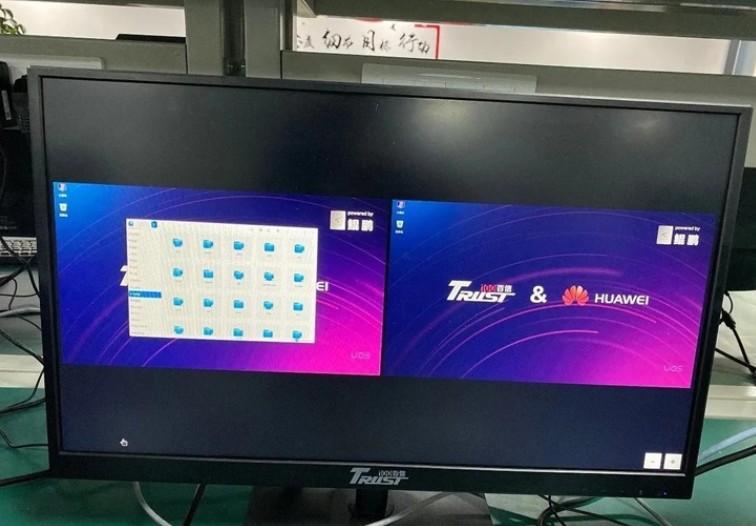UOS统一操作系统图3
