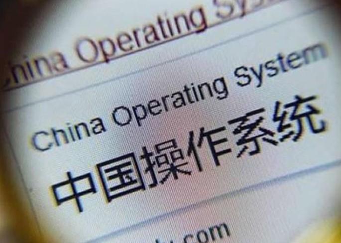 UOS统一操作系统图1