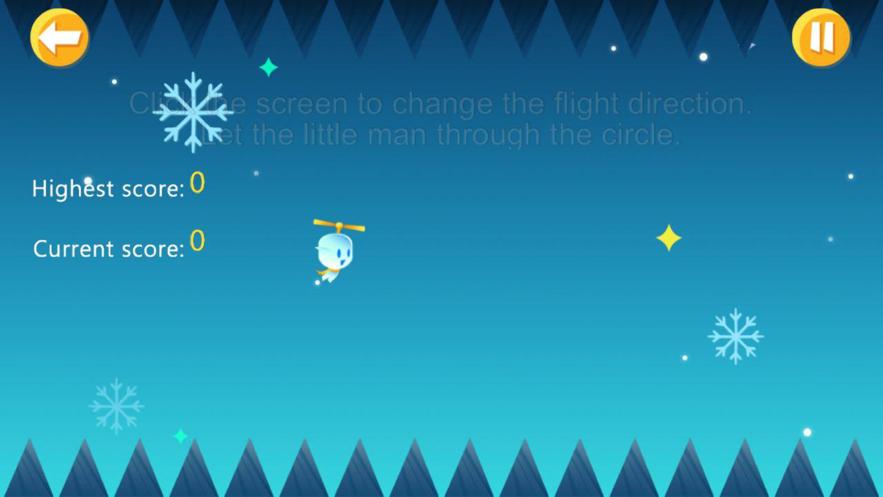 让你装逼让你飞游戏图3