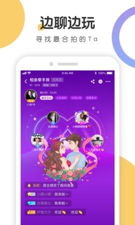 语探App图2