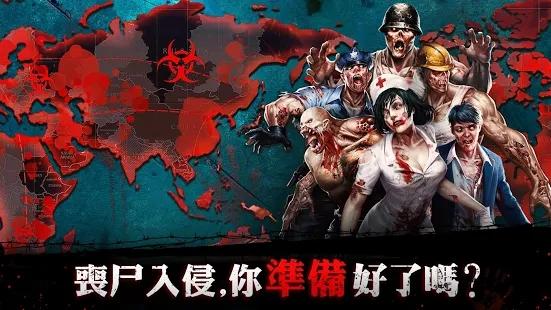 僵尸围攻最后的文明游戏图3