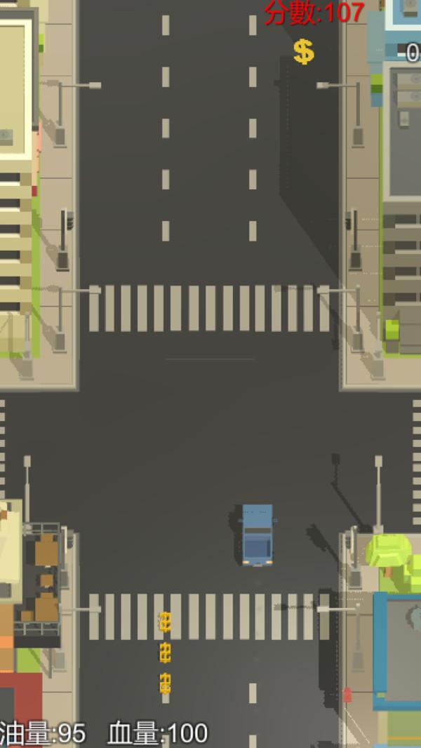 方块汽车世界游戏图2
