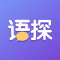 语探App