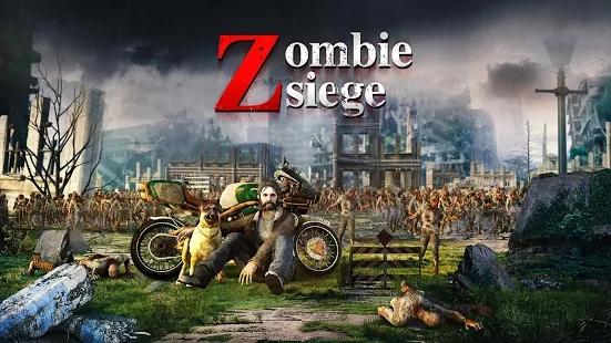僵尸围攻最后的文明游戏安卓版图片1