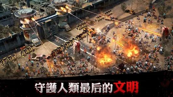 僵尸围攻最后的文明游戏图2
