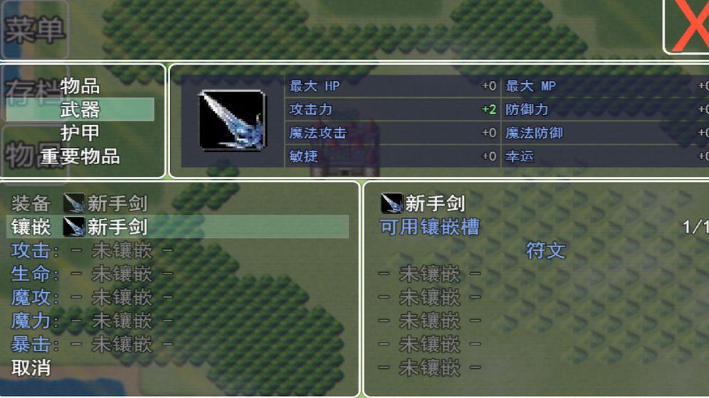 放置大陆安卓版游戏图片2