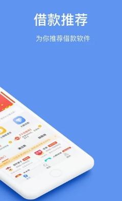 康师傅app图3