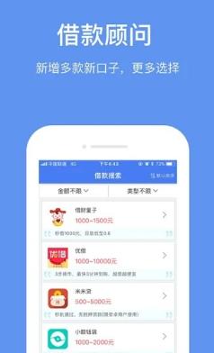 康师傅app图2