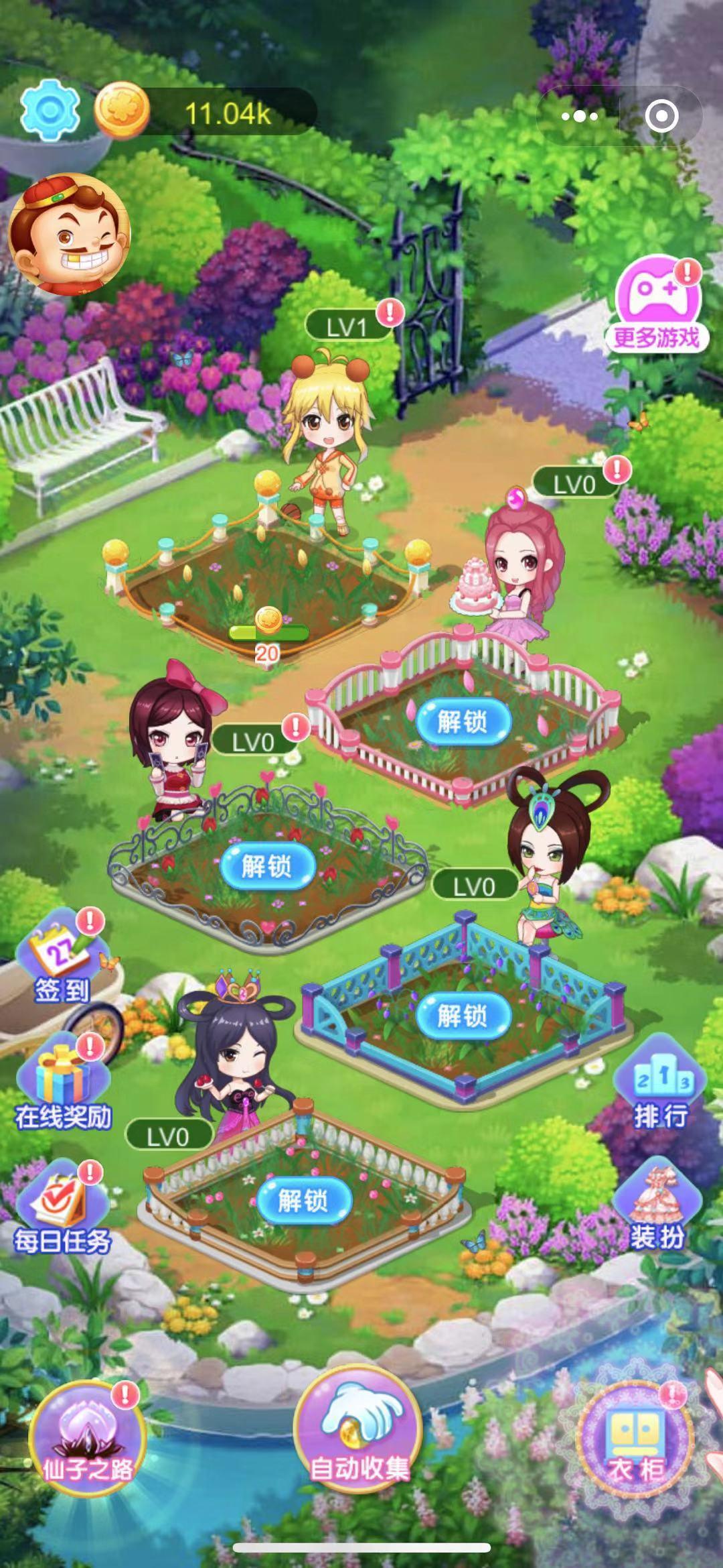 叶罗丽精灵世界游戏图3