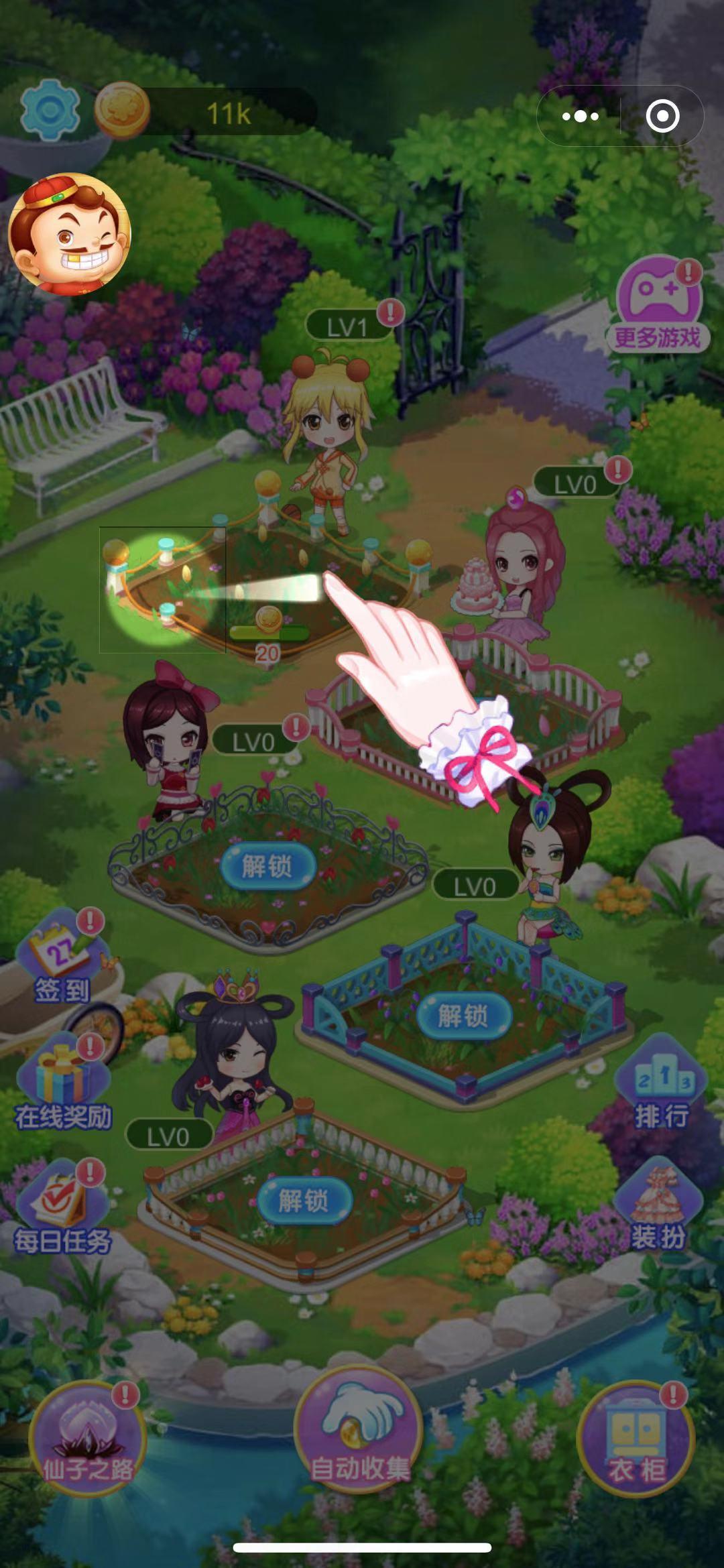 叶罗丽精灵世界游戏图2