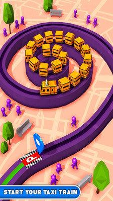 自由出租火车游戏图1