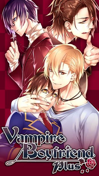 Vampire Boyfriend Plus游戏中文版(吸血鬼男友)图片1