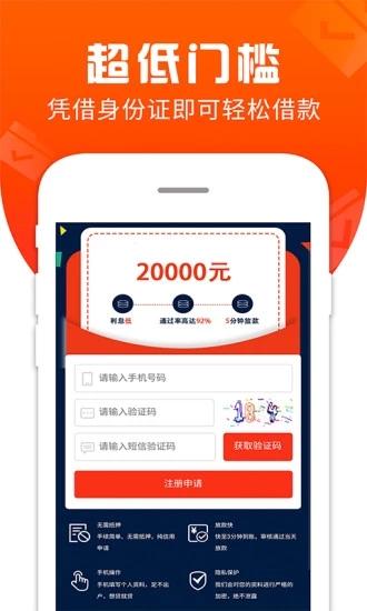 银河分期贷款入口app手机版图片1