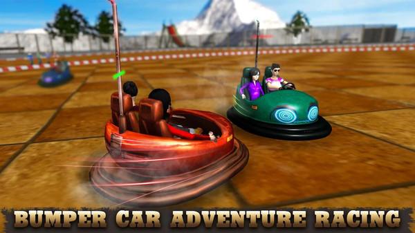 游乐场碰碰车驾驶模拟游戏图1