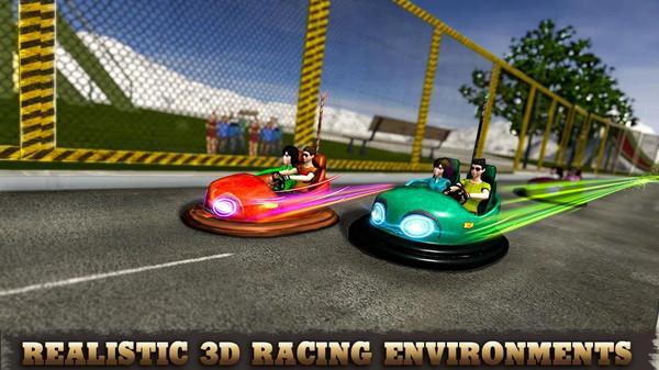 游乐场碰碰车驾驶模拟游戏安卓版下载图片1