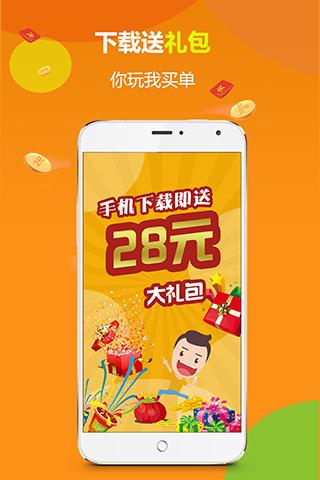 东迎彩票app图3