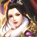 烽火楚汉手游官方版 v1.0