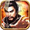 征战三国手游官方正式版 v1.0