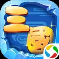 腾讯乱世三国志休闲版手游官方版 v3.0.0