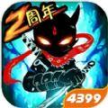 火柴人联盟2炼狱魔龙版本官方最新下载 v1.3.8