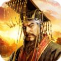 三国军师霸业官网手游正版 v1.0