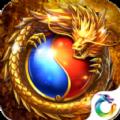 天道单职业手游正式版 v1.0