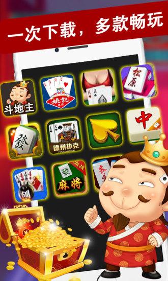 伊娃棋牌app图2