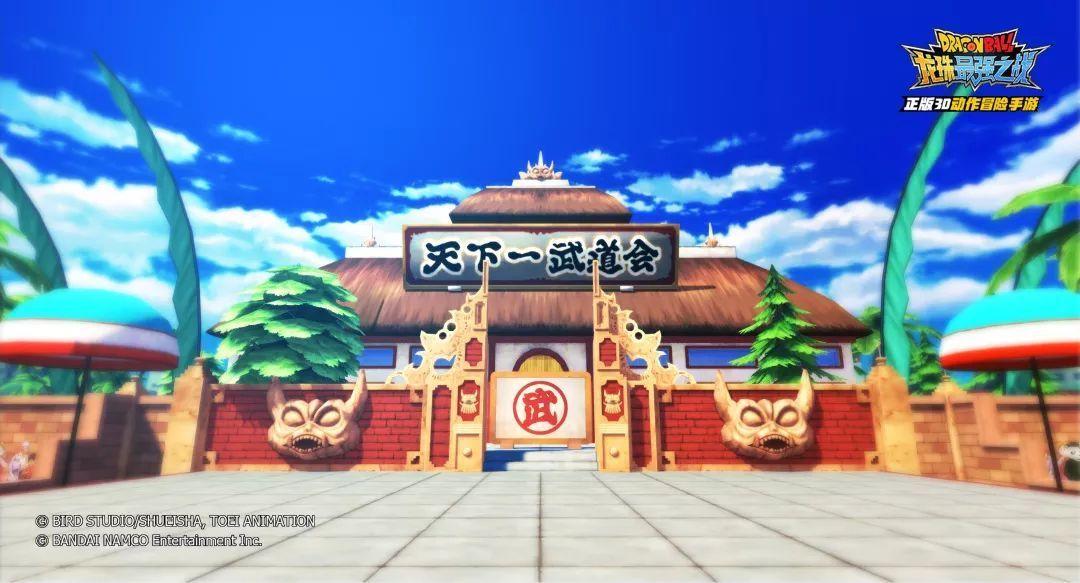 龙珠最强之战手游怎么玩 龙珠最强之战玩法介绍[多图]图片2