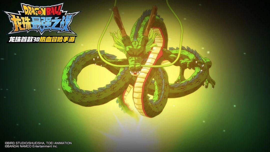 龙珠最强之战手游怎么玩 龙珠最强之战玩法介绍[多图]图片4