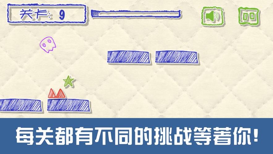 画开方块游戏图2