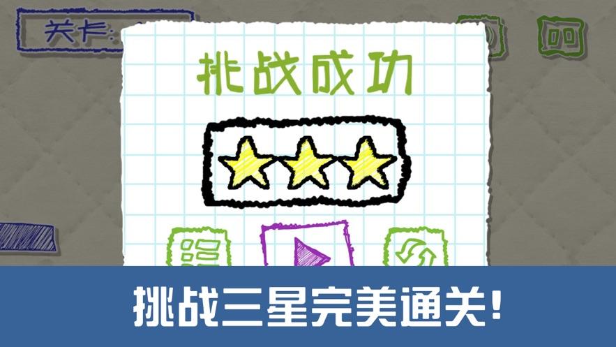 画开方块游戏图1