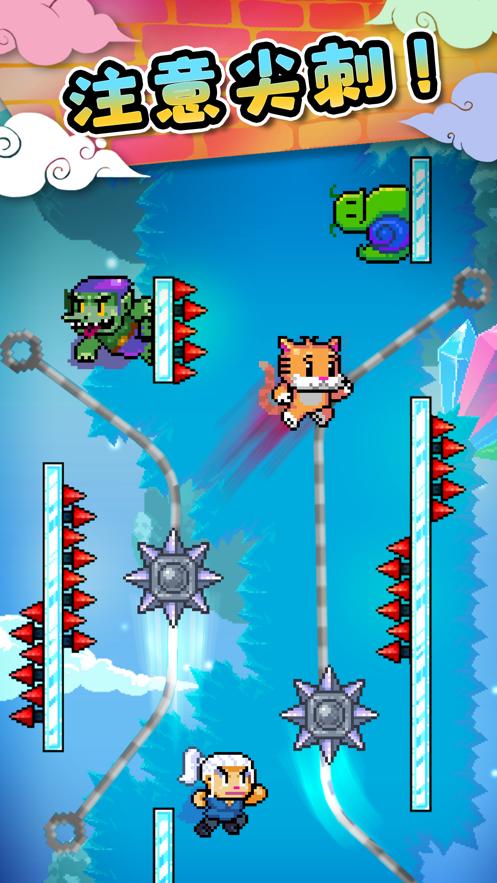 跳跳小猴游戏图3