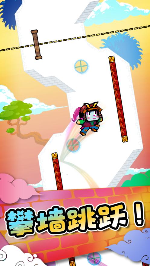 跳跳小猴游戏图2