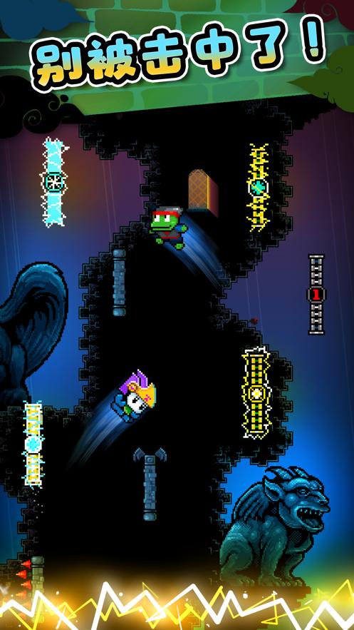 跳跳小猴翻滚巨星游戏免费手机版图片1