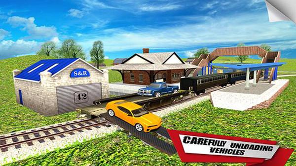 汽车运输货物火车模拟器游戏图1