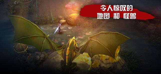 Project Spellfire手游官方安卓版图片1