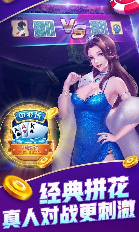 利鼎娱乐棋牌游戏官方版app图片1