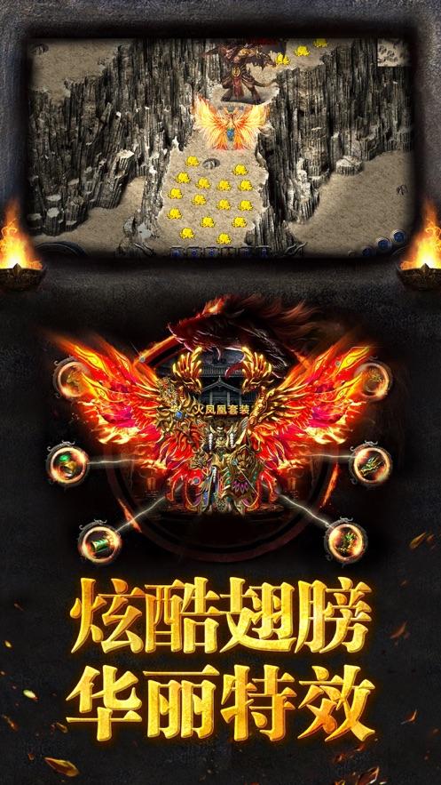 惊天战神飞升版图3