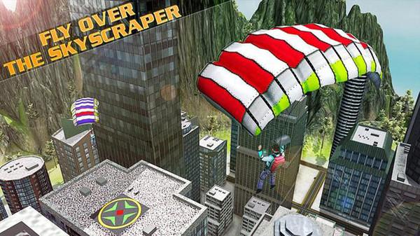 空中特技飞机跳伞游戏图1
