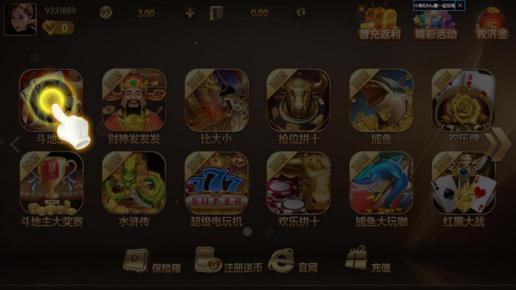 旋转棋牌app官方手机版图片1