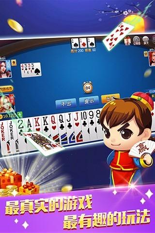 布鲁棋牌官方游戏手机版图片1